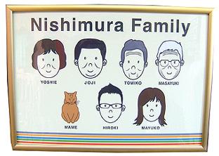 nishi