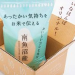 ec_orguonuma